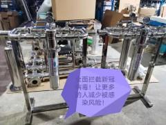 废气排放除菌装置 废气排放灭菌装置