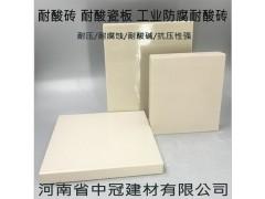纯白色亚釉耐酸砖 广东异性耐酸砖L