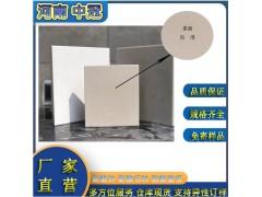 湖北30厚抗压耐酸砖 承载力超强的耐酸砖L