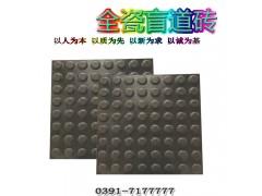 厂家直批山西阳泉30020厚通体全瓷盲道砖L