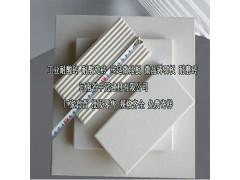 浙江耐酸砖规范/镇江舟山釉面易清洗耐酸砖L
